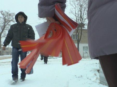 Александро-Невская ленточка
