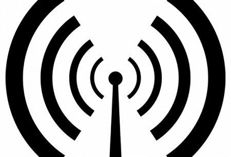 «Вести из ВОСКРЕСЕНСКОГО» эфир 26 января