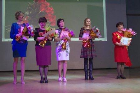 Конкурс красоты  по-учительски