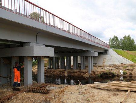 Мост на полвека