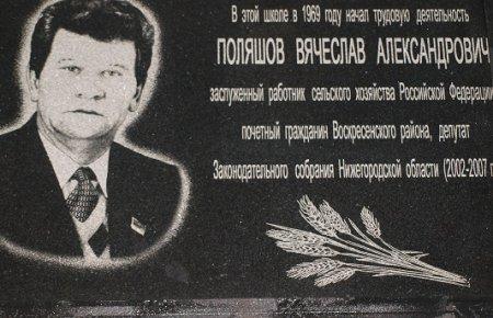 Комсомолец, председатель и народный  депутат