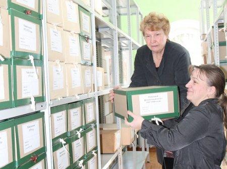 Архив - это не только цифры