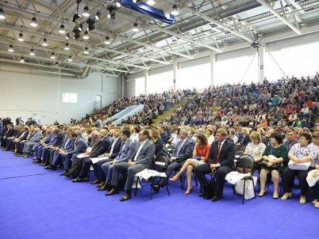Глеб Никитин провёл презентацию проекта стратегии развития региона