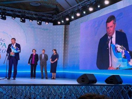 Нижегородская область получила премию «Импульс добра» за лучшую программу поддержки социальных предпринимателей