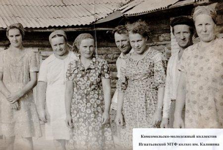 Комсомольско-молодежная...