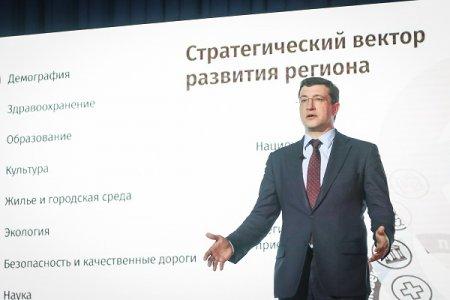 """Глеб Никитин: """"6 млрд рублей планируется направить на капремонт медучреждений"""""""