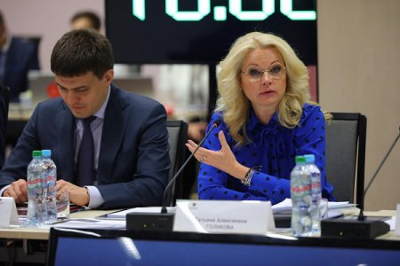 Губернатор представил программу Нижегородского НОЦ «Техноплатформа 2035» в Сколково
