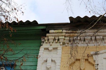 Когда сносит крышу