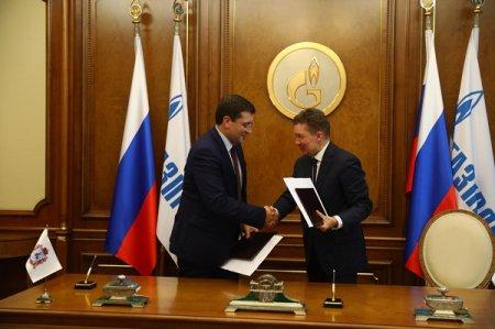 Северные районы Нижегородской области будут газифицированы