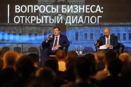 Более 30 вопросов было задано на встрече Глеба Никитина с предпринимателями