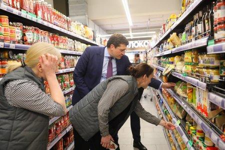 Проверка наличие продуктов и товаров массового спроса в нижегородских магазинах
