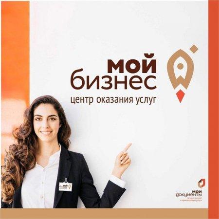 Нижегородские предприниматели смогут сообщить о связанных с коронавирусом проблемах