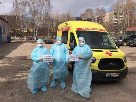 Нижегородские медики присоединились к мировому флешмобу #COVIDнепобедит