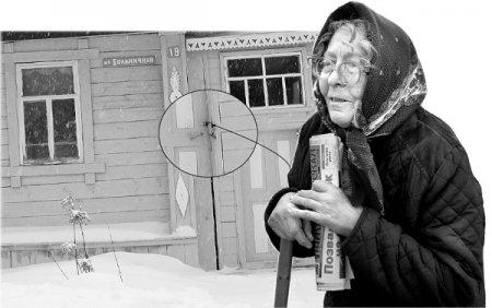 """Нацпроект """"Здравоохранение"""" для Малого Содомова"""