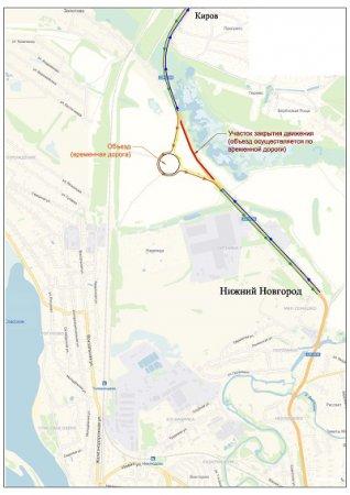 Схема движения в районе развязки Неклюдово – Золотово в Борском районе будет изменена на месяц