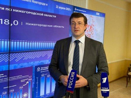 «Безопасный путь» появился на портале «Карта жителя Нижегородской области»