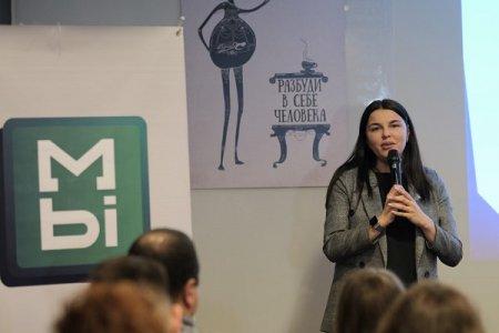 «Поправки в Конституцию сделают ответственностью каждого защиту нашей родной истории», - Мария Самоделкина