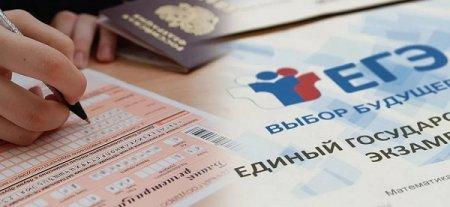 В России сформирован новый календарный план проведения экзаменационной кампании