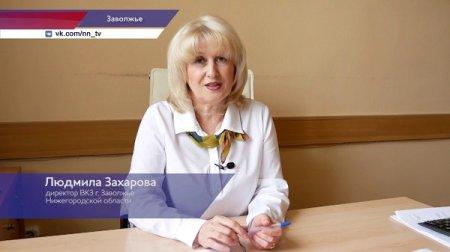 «При онлайн-голосовании за поправки в Конституцию гарантирован высокий уровень безопасности», - Л. Захарова
