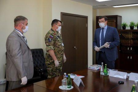Глеб Никитин вручил капсулу с нижегородской землей участникам поискового отряда «Курган»