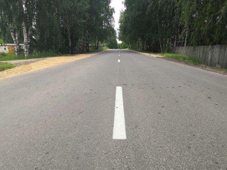 Ремонт 18,6 км дорог завершился в регионе в рамках нацпроекта  «Безопасные и качественные автомобильные дороги»