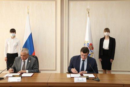 Нижегородская область и Всероссийское общество охраны природы заключили соглашение о сотрудничестве