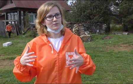 Оранжевые люди, несущие добро