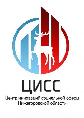 Более 100 нижегородцев приняли участие в серии круглых столов для социальных предпринимателей