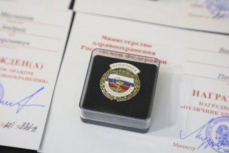 Нижегородским медработникам вручены награды за вклад в борьбу с коронавирусной инфекцией
