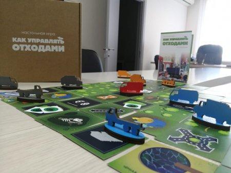 Первую в России настольную экологическую деловую игру «Как управлять отходами» презентовали в Нижнем Новгороде