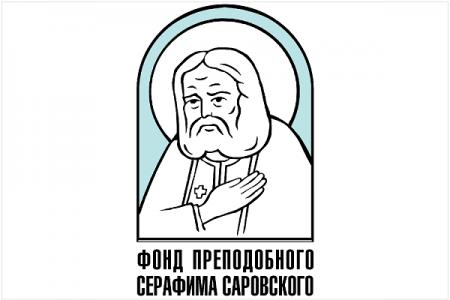 В Нижегородской области начался прием заявок на конкурс «Серафимовский врач»