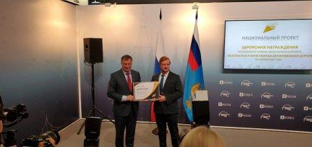 Марат Хуснуллин наградил Нижегородскую область за успешное исполнение национального проекта «Безопасные и качественные автомобильные дороги»