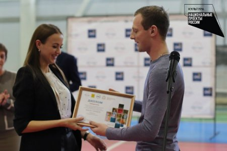 Названы имена победителей конкурса «Волонтер культуры Нижегородской области»