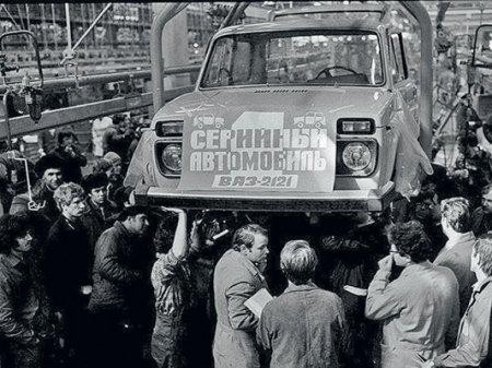 История легенды, или мечты из СССР
