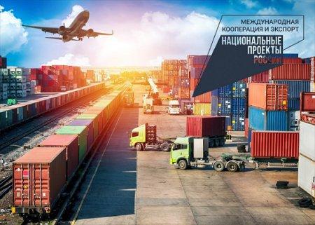 Нижегородским экспортерам расскажут о маркетинге экспортного проекта