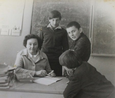Улыбка учителя