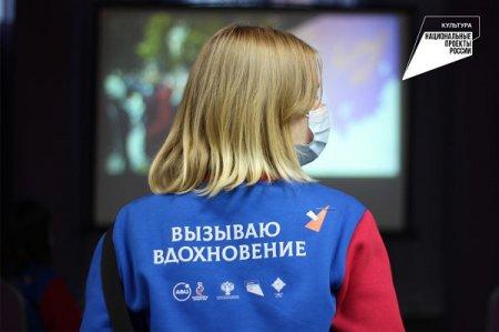 Нижегородская область вошла в топ-10 регионов по созданию инфраструктуры для волонтеров культуры
