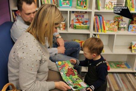 Более 77 тысяч читателей посетили модельные библиотеки Нижегородской области в 2020 году