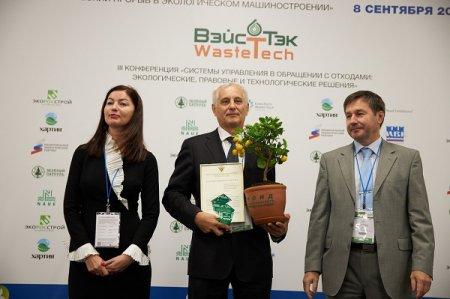 Нижегородские вузы могут принять участие в экологическом проекте «Высшая школа утилизации»