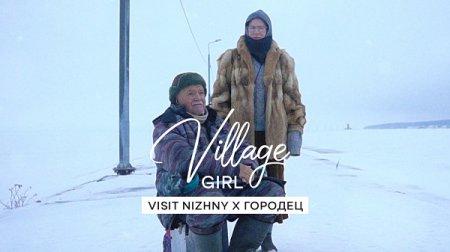 Туристический центр Visit Nizhny запускает новый проект о путешествиях по Нижегородской области
