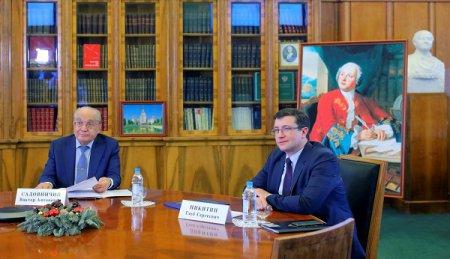 Глеб Никитин и Виктор Садовничий подписали меморандум о создании консорциума «Вернадский - Нижегородская область»