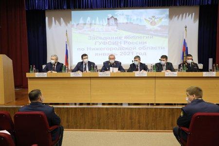 Глеб Никитин принял участие в коллегии ГУФСИН России по Нижегородской области