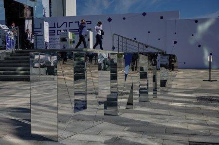 ЦИПР-2021 подведет итоги цифровой пятилетки в России 23-25 июня в Нижнем Новгороде