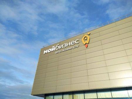 В Нижегородской области пройдет вебинар «Юридическая грамотность для предпринимателей»