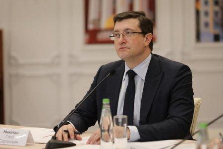 Глеб Никитин провел второе заседание Клуба губернаторов