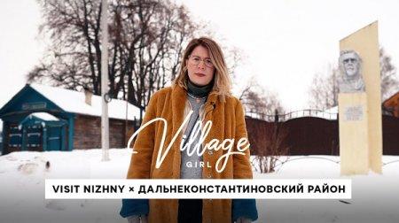 Туристический центр Visit Nizhny выпустил третью серию о путешествиях по Нижегородской области