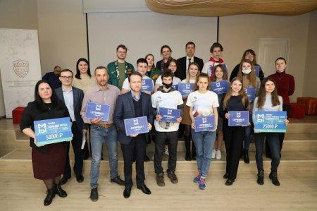 Андрей Гнеушев вручил награды победителям рейтинга онлайн-движения «МЫ»