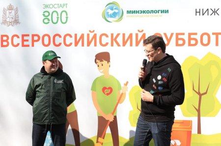 Более 35 тысяч жителей Нижегородской области присоединилось к Всероссийскому субботнику