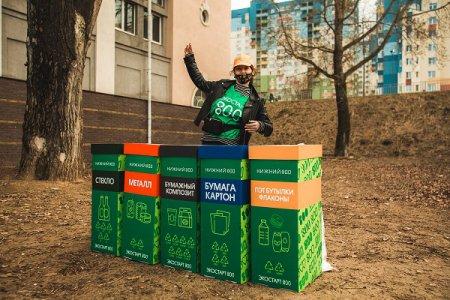 Нижегородская область присоединилась к Всероссийской инициативе с раздельным сбором отходов