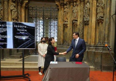 Глеб Никитин и директор Пушкинского музея Марина Лошак подписали соглашение о сотрудничестве